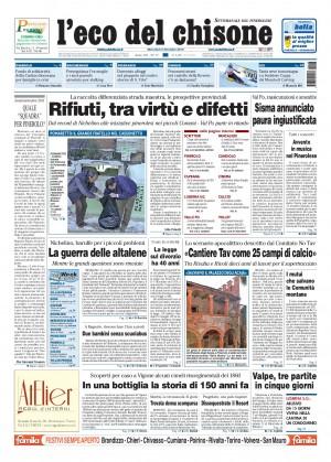 Edizione 47 del 08/12/2010