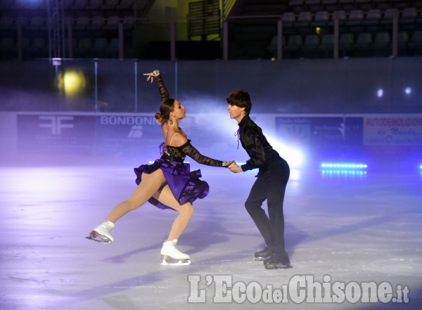 """Pinerolo """" Ice Summer Show"""""""