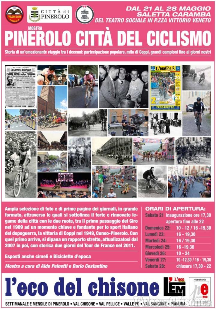 Pinerolo Città del Ciclismo: mostra al teatro Sociale