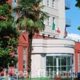 Ospedale di Pinerolo: primo centro in Italia a sperimentare nuovo farmaco antitumorale
