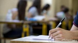 Obbligo scolastico: i corsi di formazione partono lunedì 11 settembre