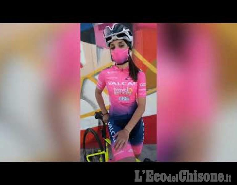 Embedded thumbnail for Giro d'Italia a None, la campionessa europea Eleonora Gasparrini respira l'aria dell'evento